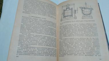 free справочник сталкера