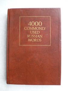 400 COMMONLY USED RUSSIAN WORDS